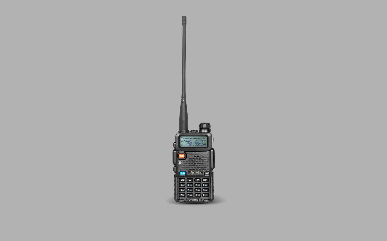 Handheld Ham Radio 2