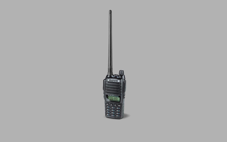 Handheld Ham Radio 3